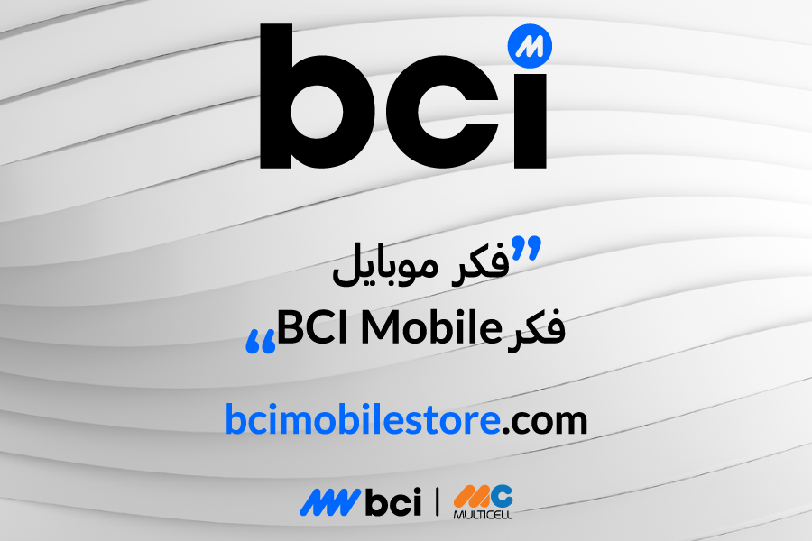 BCI Mobile launched as brand umbrella for mobile devices in the region